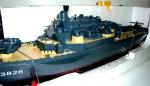 Водоплавающий крейсер на радиоуправлении
