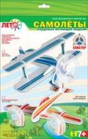 Модели летающих самолетов Биплан