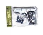"""Пистолет """"Омега"""" (Взвод), пластиковый пневматический с пульками"""