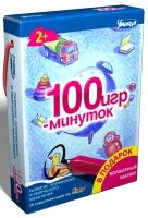 УМНИЦА «100 ИГР-МИНУТОК»