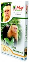 УМНИЦА «Мир джунглей»