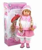 """Кукла интерактивная говорящая """"Настенька"""""""