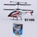 Радиоуправляемый вертолет Syma gyro S110G