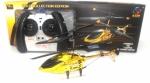 Вертолет на пульте управления с гироскопом , золотистый.